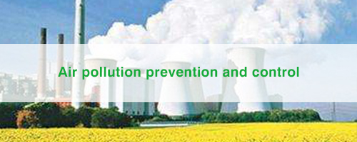 Engineering Bidding   Sichuan Bidding Information for 5 Environmental Protection Projects