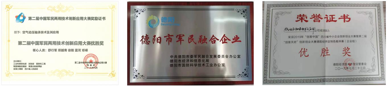 【展商风采】四川九远气浮科技有限公司