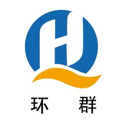 【展商风采】浙江环群塑业有限公司